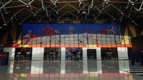 Rosja FIFA puchar świata 2018 sztandar przy Sheremetyevo lotniskiem, Moskwa zdjęcie wideo