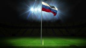 Rosja flaga państowowa falowanie na flagpole ilustracji