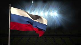 Rosja flaga państowowa falowanie na flagpole ilustracja wektor