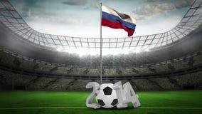 Rosja flaga państowowa falowanie na flagpole z 2014 wiadomością ilustracja wektor