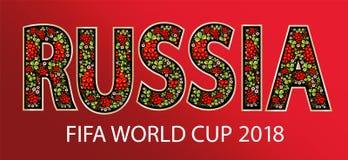 Rosja, horyzontalny sztandar, rosyjski czerwony tło z tradycyjnymi i nowożytnymi elementami, 2018 wykazywać tendencję, wektorowy  Obraz Royalty Free