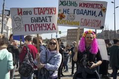 Rosja i Nielogiczny Świętujemy absurd przy Rocznym Monstration zdjęcie royalty free