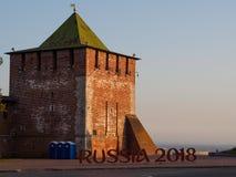 Rosja 2018 instalacja Zdjęcia Stock