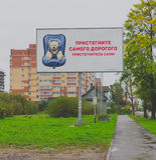 Rosja jesieni 2016 duży znak na drodze przymocowywa twój siedzenia drogiego Zdjęcie Stock