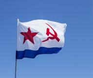 ROSJA, JUL - 27, 2014: Flaga marynarka wojenna USSR przeciw Zdjęcie Stock