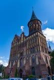 Rosja, Kaliningrad, katedra wymieniał Kant obrazy royalty free