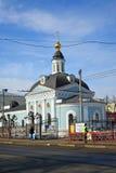 Rosja, marzec 29 2016 Kościół prezentacja władyka Zdjęcia Royalty Free