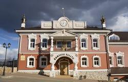 Rosja, Mishkin, myszy muzeum Zdjęcie Stock