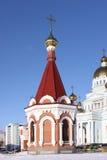 Rosja Mordovia republiki kaplica w Saransk zdjęcia stock