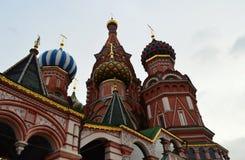 Rosja, Moskwa Zdjęcia Royalty Free