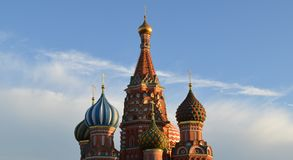 Rosja, Moskwa Zdjęcie Stock