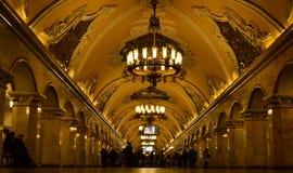 Rosja, Moskwa Obrazy Royalty Free