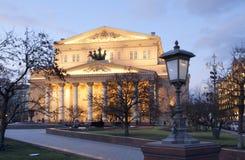 Rosja. Moskwa. Bolshoi theatre. Fotografia Stock