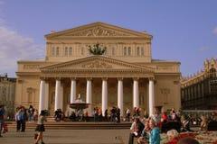 Rosja, Moskwa: bolshoi theatre Zdjęcie Stock