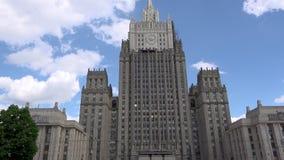ROSJA, MOSKWA, CZERWIEC 8, 2017: Ministerstwo Spraw Zagranicznych federacja rosyjska zbiory wideo