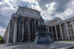 ROSJA, MOSKWA, CZERWIEC 8, 2017: Rosyjska stan biblioteka Zdjęcie Royalty Free