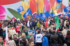 05/01/2015 Rosja, Moskwa Demonstracja na placu czerwonym Pracowniczy da Zdjęcie Stock
