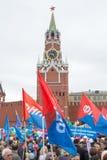 05/01/2015 Rosja, Moskwa Demonstracja na placu czerwonym Pracowniczy da Obraz Royalty Free