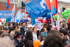 05/01/2015 Rosja, Moskwa Demonstracja na placu czerwonym Pracowniczy da Fotografia Stock