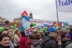 05/01/2015 Rosja, Moskwa Demonstracja na placu czerwonym Pracowniczy da Zdjęcia Stock