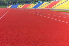 ROSJA, MOSKWA LIPIEC 29, 2016: Stary stadion futbolowy otwierał po tym jak odbudowa należna Moskwa mayor program Zdjęcia Stock