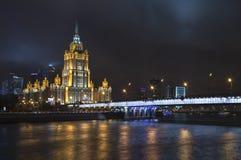 Rosja, Moskwa, noc widok na centrum miasta Zdjęcie Royalty Free