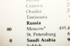 Rosja na papierze Zdjęcia Stock