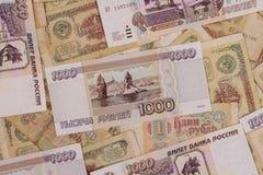 Rosja notatki wcześni lata dziewięćdziesiąte Obraz Stock