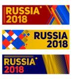 Rosja 2018 nowożytnego sztandaru szablonu wektoru ustalonych projektów Zdjęcie Stock