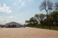 Rosja Parkowy ` Levoberezhny ` obok stadium ` areny ` Lipiec 01, 2018 Zdjęcie Royalty Free