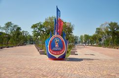 Rosja Parkowy ` Levoberezhny ` obok stadium ` areny ` Lipiec 01, 2018 Obrazy Stock