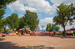 Rosja Parkowy ` Levoberezhny ` obok stadium ` areny ` Lipiec 01, 2018 Fotografia Royalty Free