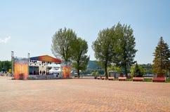 Rosja Parkowy ` Levoberezhny ` obok stadium ` areny ` Lipiec 01, 2018 Zdjęcia Royalty Free