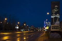 Rosja, Południowy Ural, Chelyabinsk zdjęcia stock
