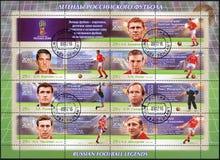 ROSJA - 2016: pokazuje graczów futbolu, serii Futbolowe legendy, futbolista, dedykujący 2018 FIFA puchar świata Rosja zdjęcie stock