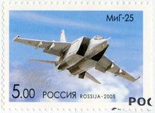 ROSJA - 2005: pokazuje Mikoyan-Gurevich MiG-25, serii OKB samoloty A Ja Mikoyan samolotu projektant obraz royalty free
