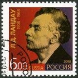 ROSJA - 2008: przedstawienia L Lando (1908-1968), laurea nobla w Physics, narodziny L stulecie Obrazy Stock