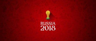 Rosja 2018 pucharów świata sztandaru czerwień ilustracja wektor