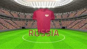 Rosja pucharu świata wiadomość z bydłem i tekstem ilustracja wektor