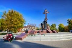 Rosja Rostov region Novocherkassk Porozumienie i pojednanie zdjęcia royalty free