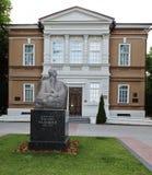 Rosja Saratov muzeum sztuki 25 05 2016 Zdjęcie Stock