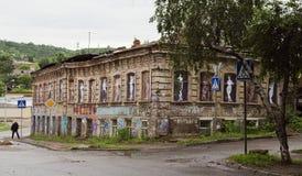 Rosja, Saratov Październik uliczny Kuznetsova dom Pavel Kuz zdjęcia royalty free