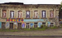Rosja, Saratov Październik uliczny Kuznetsova dom Pavel Kuz zdjęcia stock