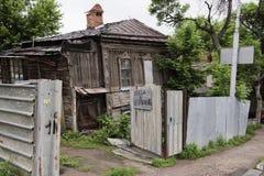 Rosja, Saratov 25 05 2016 starych miasteczk fotografia stock