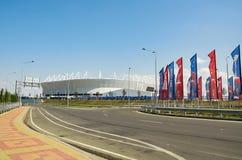 Rosja Stadionu futbolowego ` arena blisko parkowy ` Levoberezhny ` Lipiec 01, 2018 Zdjęcia Stock