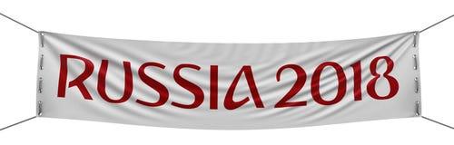 Rosja 2018 sztandar Obraz Stock