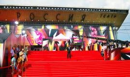 Rosja teatr. Moskwa Ekranowy festiwal Obraz Royalty Free