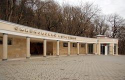 Rosja, Zheleznovodsk, pawilonu 'Smirnovsky wiosna Zdjęcia Royalty Free
