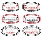 Rosja znaczki Zdjęcie Royalty Free