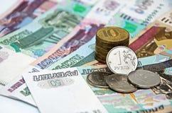 rosjanin gotówkowy rocznica pieniądze obrazy stock